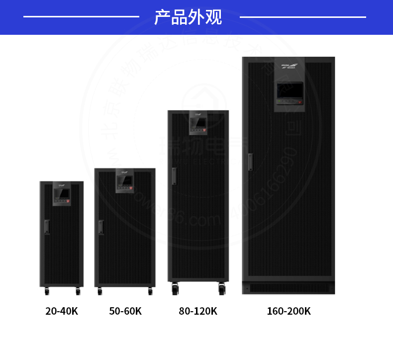 产品介绍http://www.power86.com/rs1/ups/743/2591/5494/5494_c1.jpg