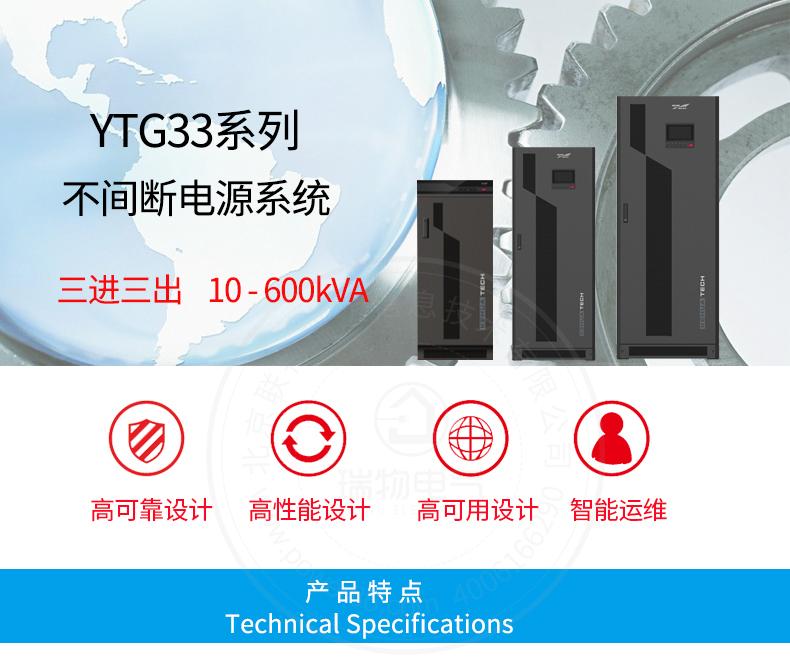 产品介绍http://www.power86.com/rs1/ups/743/2597/5515/5515_c0.jpg